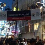 【五輪ロゴ発見】渋谷センター街