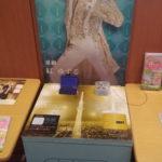 宝塚歌劇 in TOKYO SKYTREE(R) スタンプラリー