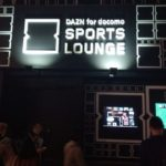 「DAZN for docomo SPORTS LOUNGE」を渋谷に期間限定オープン
