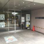 【五輪カウントダウン】江東区 東砂スポーツセンター