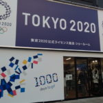 東京2020公式ライセンス商品ショールーム (2017年・原宿)