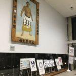 【五輪カウントダウン】江東区・深川北スポーツセンター