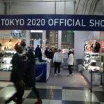 2018年 期間限定 東京2020オフィシャルショップ 渋谷