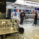 東京2020オフィシャルショップ 新宿西口店