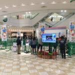 KOTOスポーツキャラバン to 東京2020(第4回)2018年