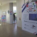 [東京2020公認プログラム・2年前キャンペーン] もっと知ろう!東京2020パラリンピック全22競技大集合!  〜 頑張る人に、いいエネルギーを。〜