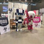 大会600日前 東京2020大会マスコットグリーティング&展示@有楽町