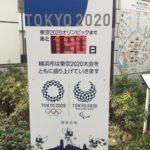 【五輪カウントダウン】横浜駅みなみ西口 デイ・カウントダウンボード