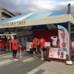 コカ・コーラ&東京2020オリンピック 全国47都道府県 聖火ランナー体験ツアー 初日