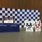 東京2020 PRステーション サテライト IN「ホップ! ステップ!! 2020!!! ~丸の内キッズジャンボリー スペシャル版」