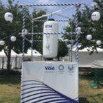 """オリンピック・パラリンピック1年前 """"Visaでタッチ""""夜祭り"""