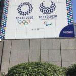 【五輪ロゴ発見】みずほ銀行 東京営業部