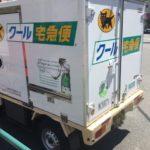 【オリパラ・ロゴ発見】ヤマトホールディングス トラック
