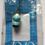 江戸川区銭湯 すたんぷらり~ めざせお湯の富士マイスター2014