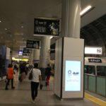 【五輪ロゴ発見】京王電鉄渋谷駅・アサヒビール広告