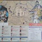 千代田の秋まつり×刀剣乱舞-ONLINE- 江戸城下秋めぐり スタンプラリー 同時開催スマホラリー