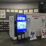 新宿コズミックセンター 撮影スポット