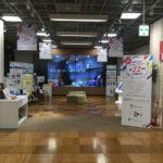 [東京2020公認プログラム・2年前キャンペーン] もっと知ろう!東京2020パラリンピック全22競技大集合! 〜 頑張る人に、いいエネルギーを。〜 新宿ショールーム会場