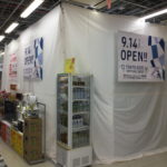 TOKYO2020オフィシャルショップ 赤坂見附店