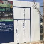【建設中の競技会場】有明体操競技場 フェンスに描かれた競技紹介