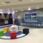 ドコモの未来体験空間に東京2020オリンピック・パラリンピック競技大会のエリアが展開