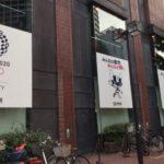 【五輪ロゴ発見】新宿シティドレッシング 新宿文化センター