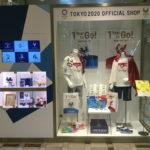 東京2020 オフィシャルショップ 池袋西口店