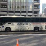 【ロゴ発見】茨城県 ラッピングバス