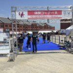 パラリンピック1年前「~Tokyo 2020 Paralympic Games 1 Year to Go!~ 1年前記念イベント in 神奈川」