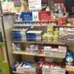 三芳PA(下り) ~関越道で唯一オリンピック関連商品を販売するエリア~