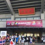 【五輪テストイベント】空手1 プレミアリーグ東京大会