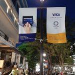 【オリパラ・ロゴ発見】VISAの広告フラッグが表参道を彩る(2020年夏)