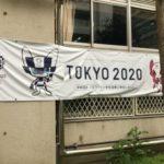 【オリパラ・ロゴ発見】東京2020マスコット小学生投票参加フラッグ