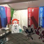 ラグビーワールドカップ2019 ファンゾーン(有楽町)にTOKYO2020 PRブースが登場