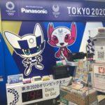 【オリパラ・カウントダウン】ビックロ ビックカメラ 新宿東口店