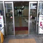 【オリパラ・カウントダウン】新宿区 箪笥町特別出張所