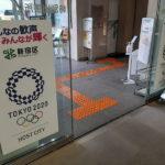 【オリパラ装飾】新宿区 若松町特別出張所