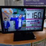 【オリパラ装飾】新宿区 大久保特別出張所