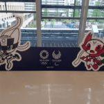 【オリパラ装飾】港区 芝浦港南地区総合支所