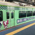 湘南モノレール TOKYO2020ラッピング車両